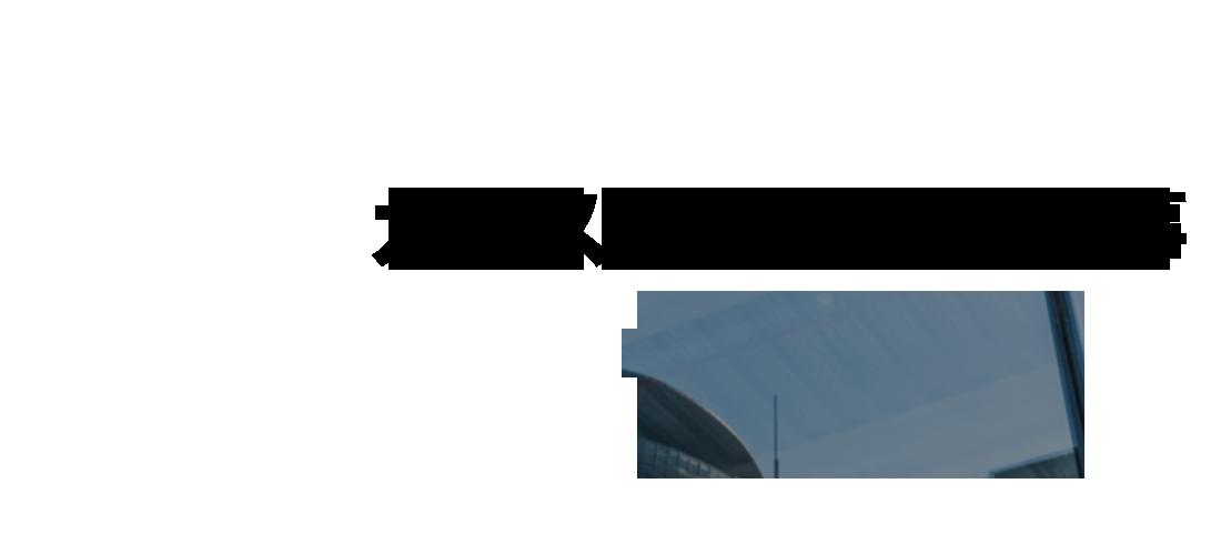 ガラスシーリング工事